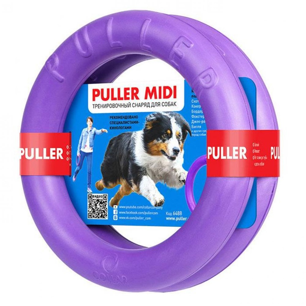 Collar Puller Dog Fitness Tool - Maxi 30cm